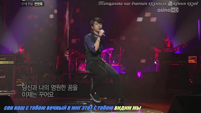 Nam Woo Hyun (ft. Dong Woo) [INFINITE] - 내사랑울보 (Моя Любовь - Плакса) [IS 2]