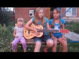 Песня алые паруса в исполнении 3 девочек