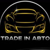 TRADE IN АВТО (обмен и продажа автомобилей)
