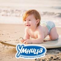 "Логотип Раннее развитие ""Умница"" Пятигорск"