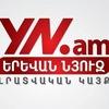 YerevanNews.am