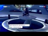 Вести Сочи 18.07.2017 8:35