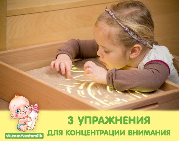Фото №456241177 со страницы Ивана Шупилко