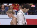 World Championships 2017. Ice Dance - FD. Kaitlyn WEAVER  Andrew POJE