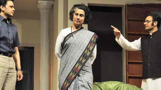 Indu Sarkar 2017 Torrent Movie Image 2