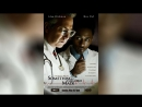 Творение Господне (2004) | Something the Lord Made