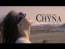 [WWE QTV]]☆[Wrestling With Chyna - Official Documentary Trailer]☆[Рестлинг с Чайной - официальный документальный фильм[Stereo]