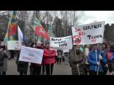 Акция солидарности против терроризма г. Всеволожск 8 апреля 2017 г.