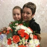 Анкета Ольга Кремер
