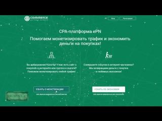 ePN Cashback- лучшая партнёрка или партнёрская программа Aliexpress. Как заработать на Алиэкспресс