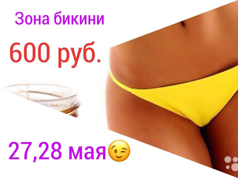 Екатерина Василевская | Петрозаводск