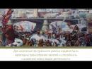 Центральная Россия. Центральный район хозяйство и особенности населения. География 9 класс. ОГЭ ЕГЭ