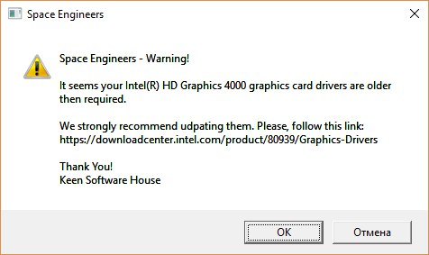 01_172_018](x64) Silly graphics drivers warning | Keen