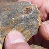 Maxim Mineral