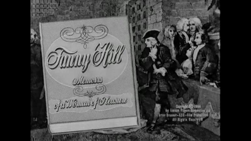 Фанни Хилл: Мемуары женщины для утех/Fanny Hill (1964)