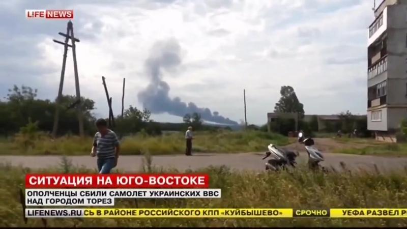 MH17 LifeNews про збитий АН 26 Випуск 19 00 17 07 2014