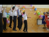 Наш Выпускной танец ( для Ивановой Татьяне Николаевне)С окончанием начальной школы