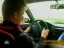 Главная дорога - Работа рулём