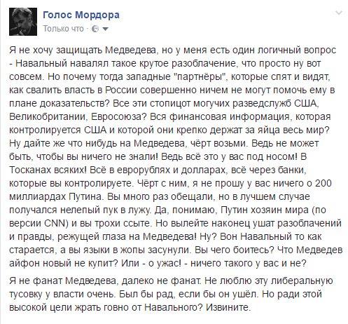 Из Мордокниги в Гусьбуку - Monday, March 20, 2017 at 07 54 57  (Europe Moscow) fcde3ff7a3d