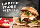 Сочный, полный ароматов и вкусов бургер, аппетитнее и полезнее, чем в любом кафе… Бургер…