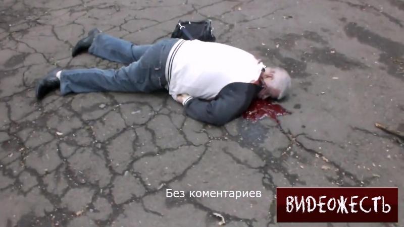 Макеевка. 19 августа, 2014. После массированного обстрела.