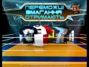 Мобильный киоск QTV (04. 2013)