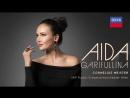 Аида Гарифуллина - альбом AIDA