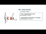 В8 - KNEE BANNER - (0.2) - CODE OF POINTS (POSA-Pole Sports & World Arts Federation)