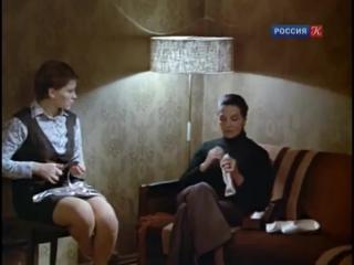 Дочки-матери (1974 г.)