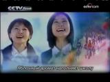 Дорама Солнце в сезон дождей . Yang Guang Yu Ji , Китай  2008,Dorama opening