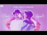 [RUS SUB][290817] HyunA - Purple (With EDawn of Pentagon)
