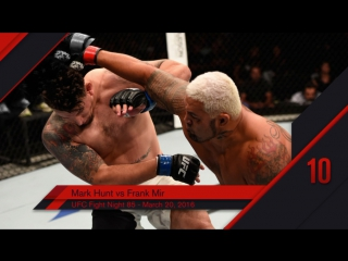 Ufc top 10 ko`s of 2016 #10 mark hunt ko frank mir