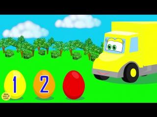 Сборник Цветные яйца с сюрпризами. Учим цвета и цифры