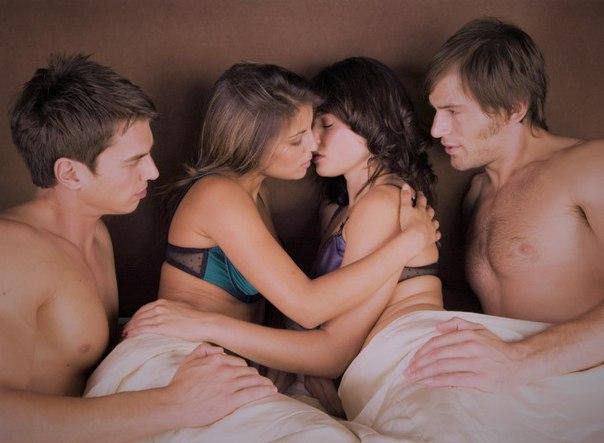 Порно онлаин вечеринки би сексуалов смотреть бесплатно