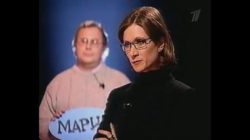 Слабое звено (фрагмент) (11.05.2003)