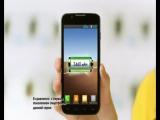 Рекламный ролик LG Optimus L7 Dual