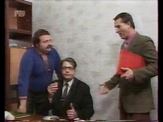 Джентльмен-шоу (РТР, ноябрь 1995)