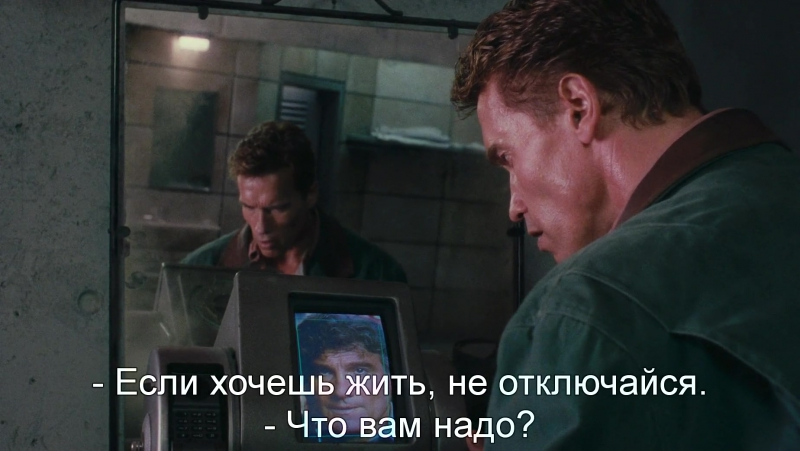Вспомнить Все | Total Recall (1990) Eng Rus Sub (1080p HD)