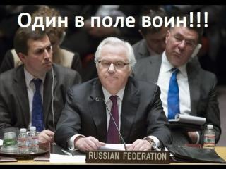 Пякин В. В. Гибель Виталия Ивановича Чуркина