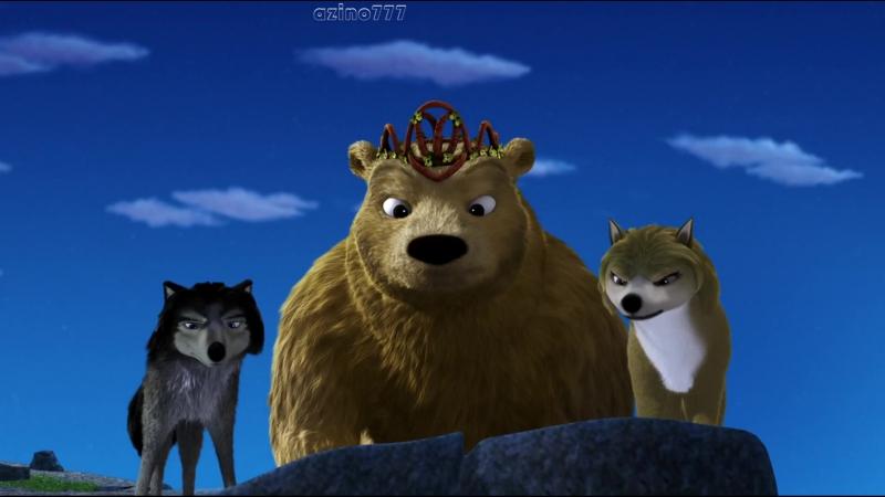 Альфа и Омега: Путешествие в медвежье королевство / Alpha and Omega: Journey to Bear Kingdom (2017) BDRip 1080p [vk.com/Feokino]