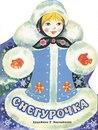 www.labirint.ru/books/544866/?p=7207