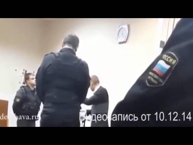 Адвоката выгнали во время суда