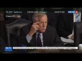 В Сенате устроили перекрестный допрос бывшему директору ФБР из сериала Новости ...