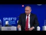 Путин на ПМЭФ-2017. Самое лучшее и самое смешное!