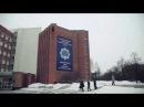 Юридична клініка «Істина» Дніпропетровського державного університету внутріш