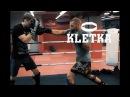 Повторные комбинации ударов в боксе и кикбоксинге от Андрея Басынина