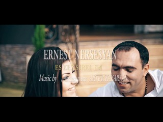 Ernest Nersesyan - Es qez sirel em sirel NEW 2017 (Music by Arrangement Artur Kazar)