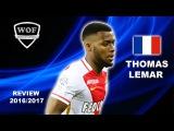 THOMAS LEMAR