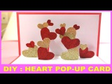 Heart POP-UP card  Valentine's day handmade greeting card