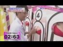 ТОП 20 лучшие японские шоу | Смешные японские ШОУ | «Угадай жену» побило все рекор
